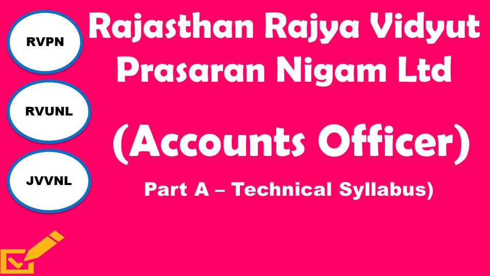 Rajasthan Rajya Vidyut - Accounts Officer